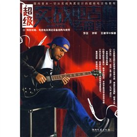Super actual electric guitar songs tutorial(Chinese Edition): LI QUAN