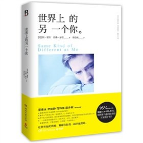 9787540453138: Same Kind of Different As Me (Chinese Edition)