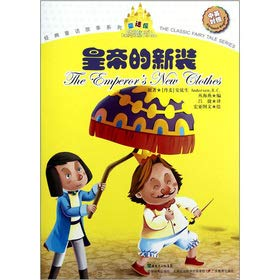 9787540696177: Classic fairy tale series: the Emperor's New Clothes (bilingual)(Chinese Edition)