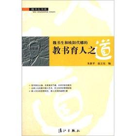 Genuine] Wei Shusheng. and Ouyang behalf of: ZHU XIN PING