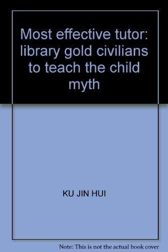 The most effective tutor [S19 guarantee genuine ](Chinese Edition): KU JIN HUI