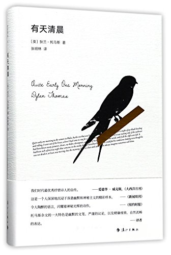 9787540781156: Quite Early One Morning (Chinese Edition)