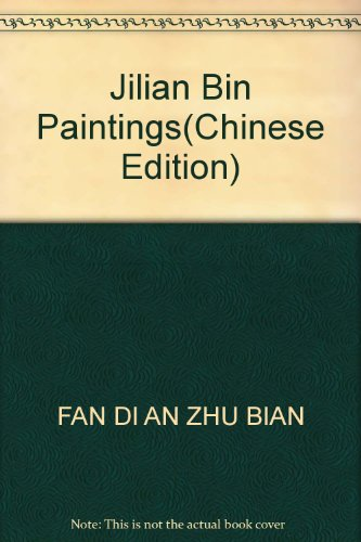 Jilian Bin Paintings(Chinese Edition): FAN DI AN ZHU BIAN