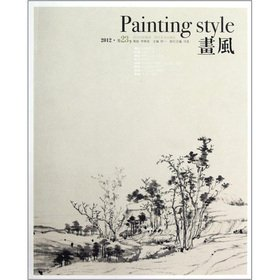 9787541050336 style 2012 (Volume 23)(Chinese Edition): HUAI YI