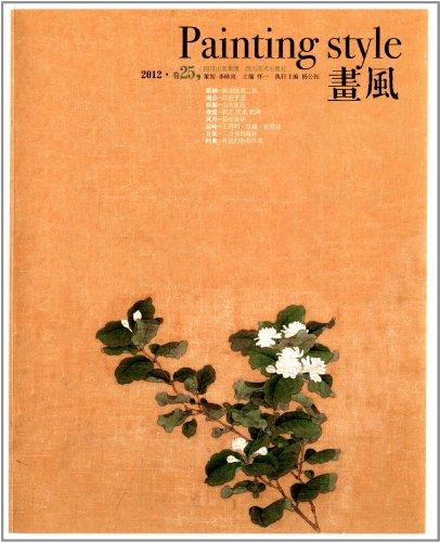 New Genuine ] style ( 5 ): HUAI YI