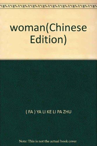 woman(Chinese Edition): FA) YA LI KE LI PA ZHU