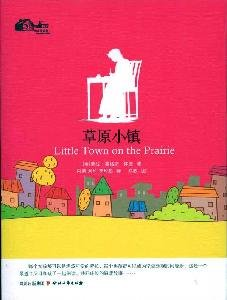prairie town(Chinese Edition): MEI)LAO LA YING GE SI HUAI DE