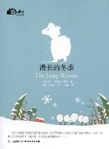 long winter(Chinese Edition): MEI)LAO LA ? YING GE SI ? HUAI DE