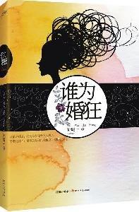 Who: SUN MING YI