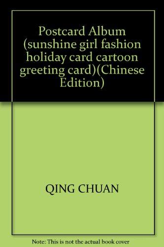 Postcard Album (sunshine girl fashion holiday card: QING CHUAN