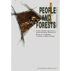 9787541519598: People and Forests : Yunnan Swidden Agriculture in Human-Ecological Perspective