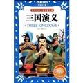 San guo yan yi / Three Kingdoms: Luo Guanzhong