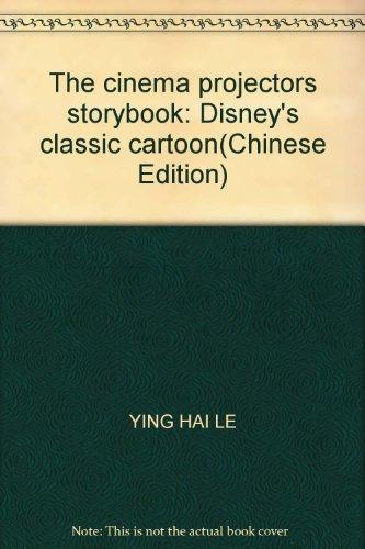 Movie projector Story Book - Disney classic cartoon (Lok fun children's books: Little ...