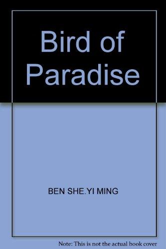 Bird of Paradise: BEN SHE.YI MING