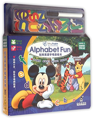 9787541749728: Disney English Home Edition - Fun English alphabet game book (music fun children's books: Disney cognitive teaching children English. set alphabet model games. word learning cognition. graffiti Miaohong. bilingual sentences as one...(Chinese Edition)