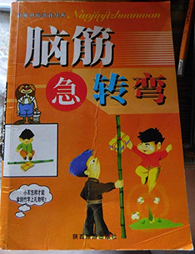 most humorous jokes ugly jokes(Chinese Edition): A XIAO