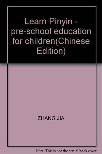 Learn Pinyin - pre-school education for children(Chinese: ZHANG JIA