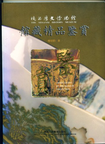 The Shaanxi History Museum: Appreciation of the Museum Collection