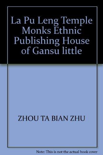 9787542116604: La Pu Leng Temple Monks Ethnic Publishing House of Gansu little