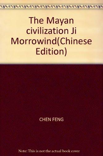 The Mayan civilization Ji Morrowind(Chinese Edition): CHEN FENG