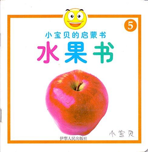 9787542504555: Lianliankan(Chinese Edition)