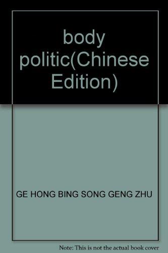 body politic(Chinese Edition): GE HONG BING