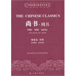 9787542644527: The Chinese Classics : The She King · The Book of Chow