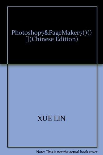 9787542725776: Photoshop7&PageMaker7()() []