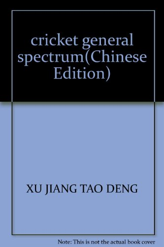 cricket general spectrum(Chinese Edition): XU JIANG TAO