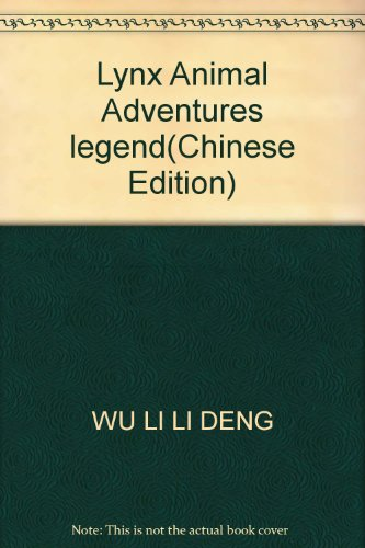 9787542829870: Lynx Animal Adventures legend(Chinese Edition)