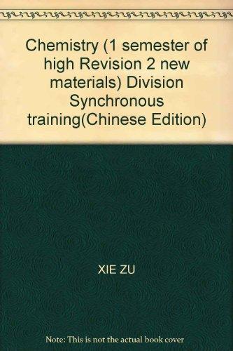 Chemistry (1 semester of high Revision 2: XIE ZU