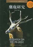 9787542839640: Research on the Mi-Deer (In Chinese with English summary)