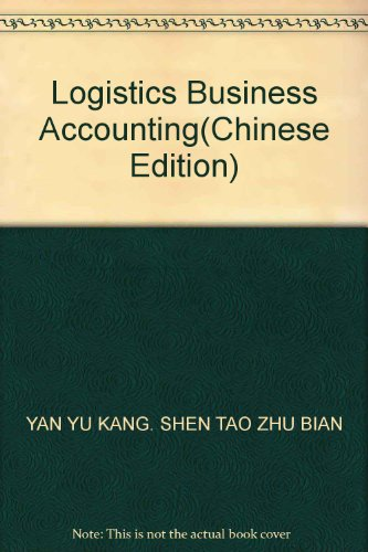 9787542913777: Logistics Business Accounting(Chinese Edition)