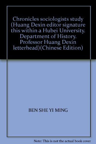 Chronicles sociologists study (Huang Dexin editor signature this within a Hubei University. ...