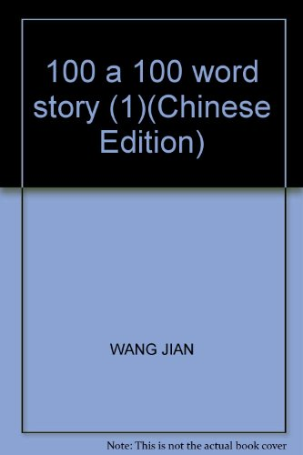 100 a 100 word story (1)(Chinese Edition)