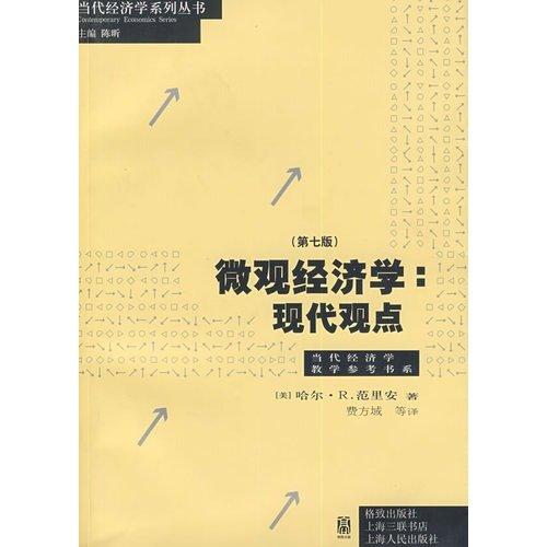 Microeconomics: A Modern Approach (7th Edition): MEI )FAN LI