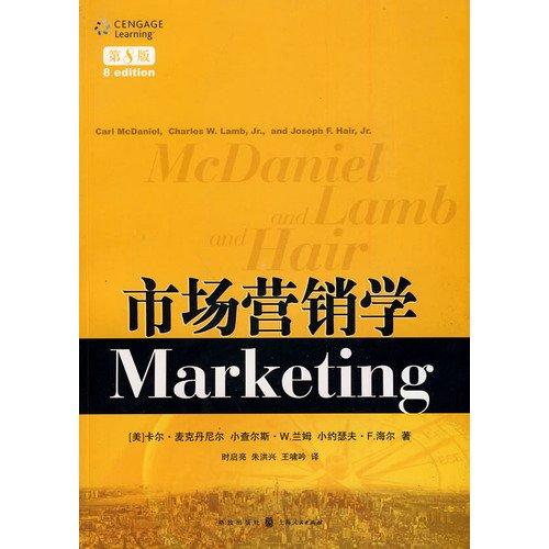 Marketing (8th edition): KA ER ?MAI
