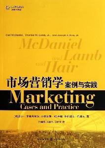 Marketing: Case and Practice: MEI )MAI KE DAN NI ER ?(MEI )LAN MU ?(MEI )HAI ER SHI QI LIANG