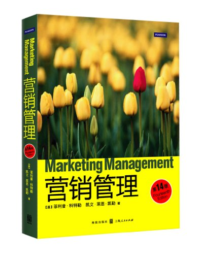Marketing Management (14th Edition) (14th Edition. authentic full-color printing. no deletion(...