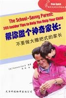 Help you to be a magical parents(Chinese Edition): BEN SHE