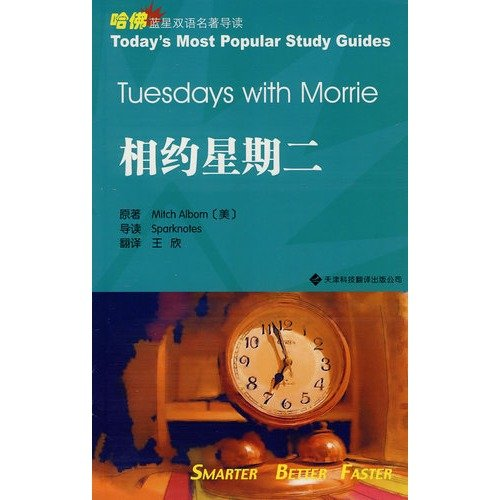 tuesday with morie Tuesdays with morrie 509,135 likes 292 talking about this tuesdays with morrie is a magical chronicle of mitch albom and morrie schwartz's time.