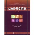 Cardiothoracic Surgery Essentials (U.S.) Kaiser (Kaiser.LR); solution based strict Tianjin(Chinese ...