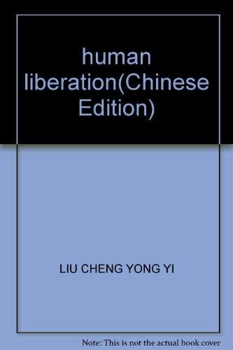 human liberation(Chinese Edition)(Old-Used): LIU CHENG YONG