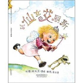 fairy Alice(Chinese Edition): YU ZHI YING