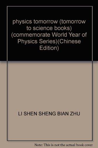 physics tomorrow (tomorrow to science books) (commemorate: LI SHEN SHENG