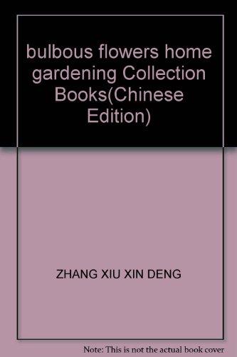 bulbous flowers home gardening Collection Books(Chinese Edition): ZHANG XIU XIN DENG