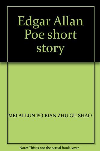 Edgar Allan Poe short story(Chinese Edition): MEI AI LUN