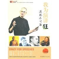 Impossible to ignore the Classic Collection(Chinese Edition): ZHANG SHAO WEN