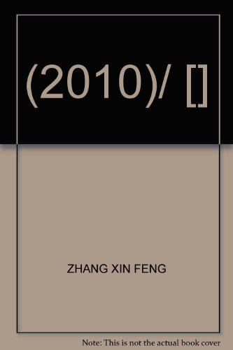 English (Cloze 2010 preparing for the test: ZHANG XIN FENG