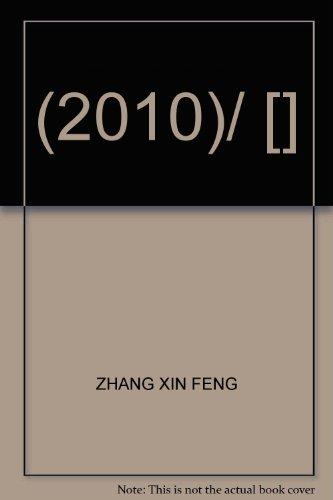 English (Cloze 2010 preparing for the test: ZHANG XIN FENG